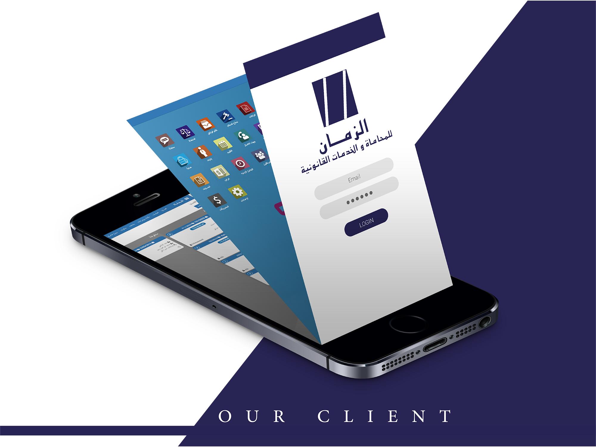 alzaman-mobile1